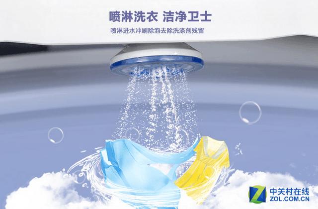 喷淋洗涤更洁净 TCL波轮洗衣机钜惠进行时