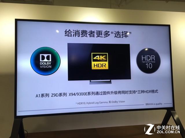 杀鸡焉用牛刀?索尼X9300E新品电视发布