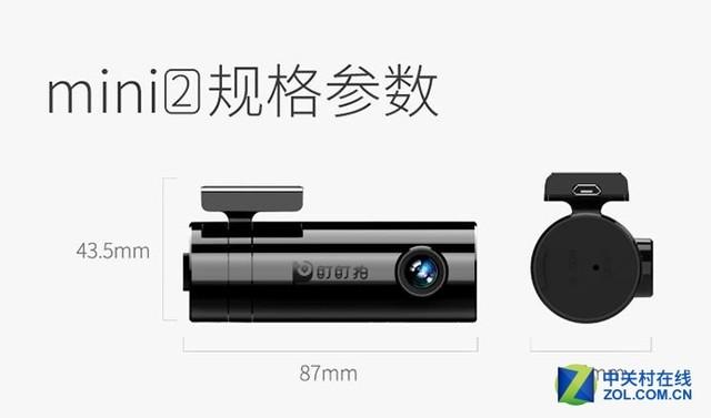 1440P拍摄 盯盯拍mini2记录仪更清晰