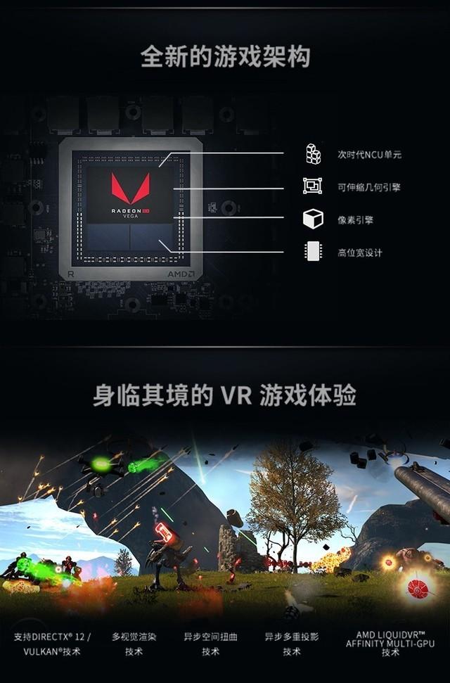 V力无穷 铭瑄RX VEGA56公版 8G热卖