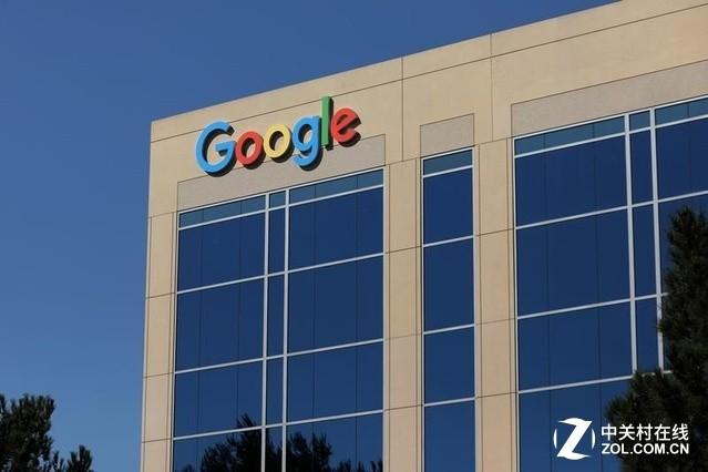 谷歌开始遵守欧盟的裁定判决