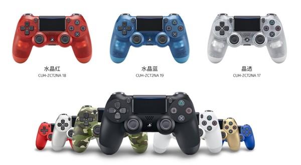 索尼推两款PS4无线手柄钢铁黑和午夜蓝