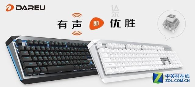 有声即优胜!达尔优发布EK822 PBT键帽BOX轴机械键盘