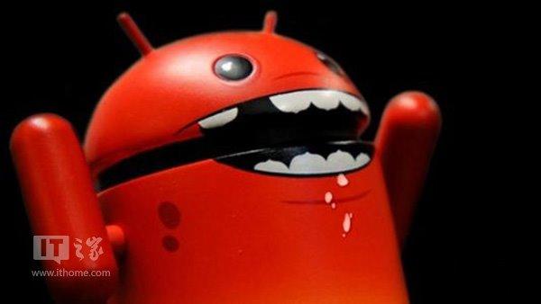 Android系统又爆出两个漏洞 短信受攻击