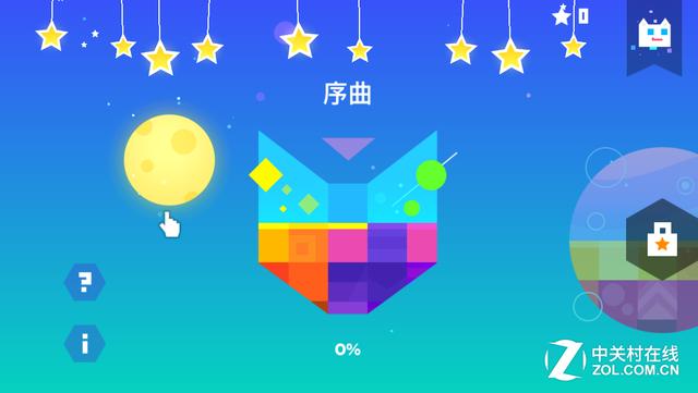 App今日免费:萌系横板闯关 超级幻影猫