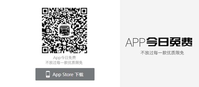App今日免费:天文爱好者必备 星空专业版