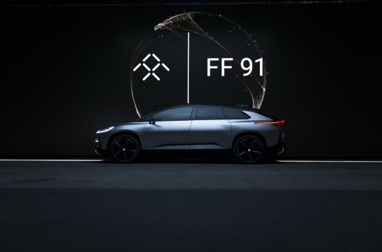 法拉第FF 91预定64124辆 3.2亿美金到手