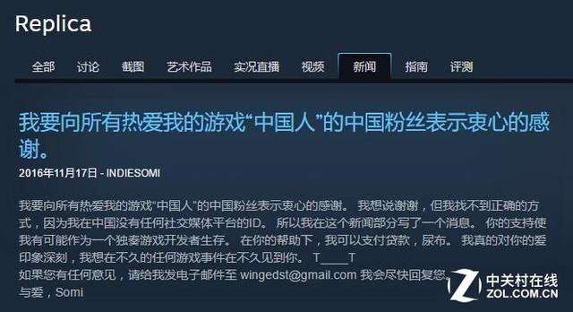 怕的终于来了!G胖Steam VS 腾讯WeGame