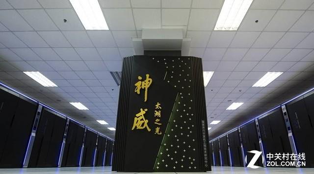 世界超算TOP500最新榜单:中国包揽前二