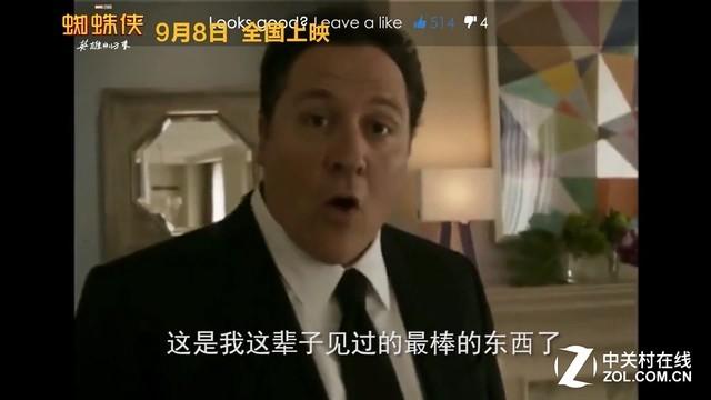 """""""内战日记""""新片段 小虫边打架边自拍"""