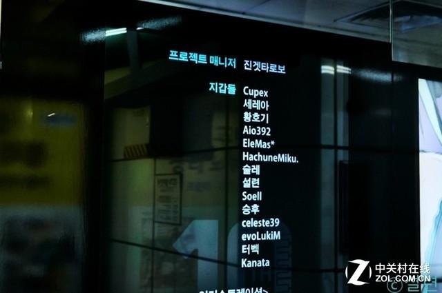 韩网友筹27万人民币 为初音未来庆生