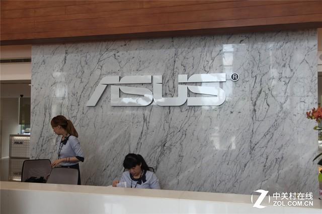 华硕总部之行 感受全球第一主板厂商实力