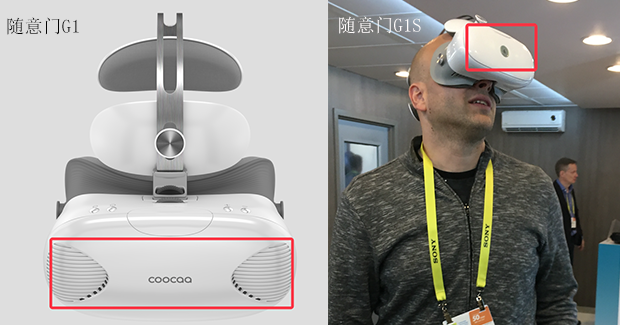 酷开VR一体机G1S,搭载高通骁龙821和6DOF