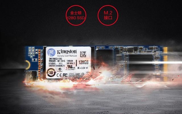 iGame1050Ti助力雷神 3699打造超值装备