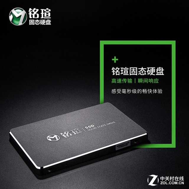 亲民路线首选!铭瑄MS120GBA6固态热卖
