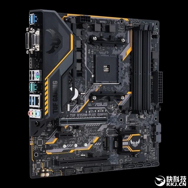 华硕TUF特种部队首次结缘AMD RyzenB350
