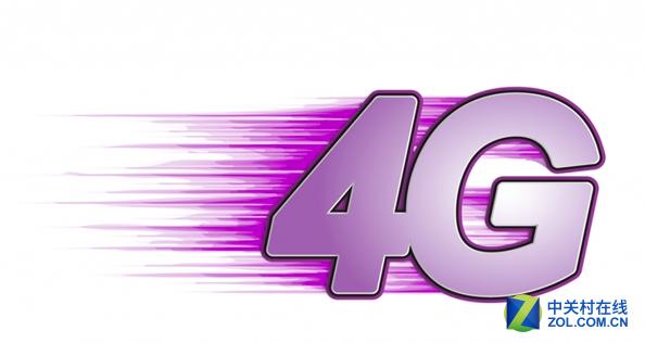 工信部:4G要实现100%全覆盖
