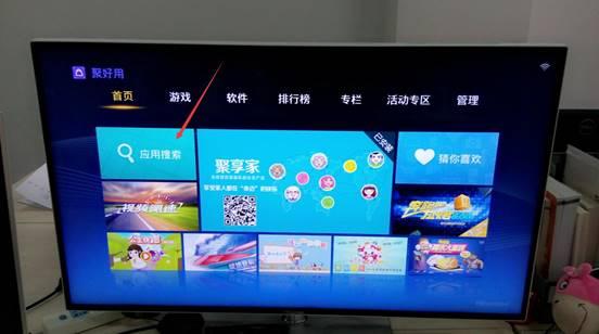 海信电视如何安装软件?四大方法搞定直播