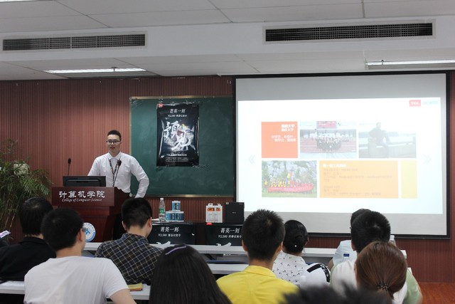TCL580青春征集令开启 助力毕业生职场第一课