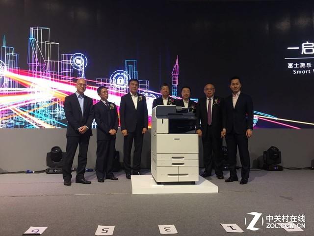富士施乐发布全新智能工作平台智能生态