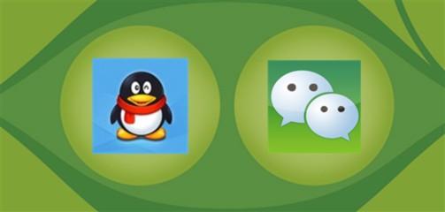 青少年用QQ,成人年用微信 这是真的吗?