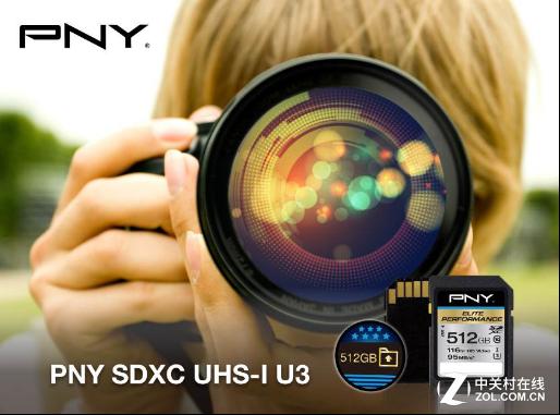 PNY U3高速闪存卡 512GB大容量更享受