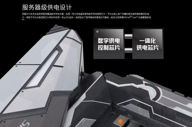 8代酷睿高端座驾 技嘉Z370新品火热开售