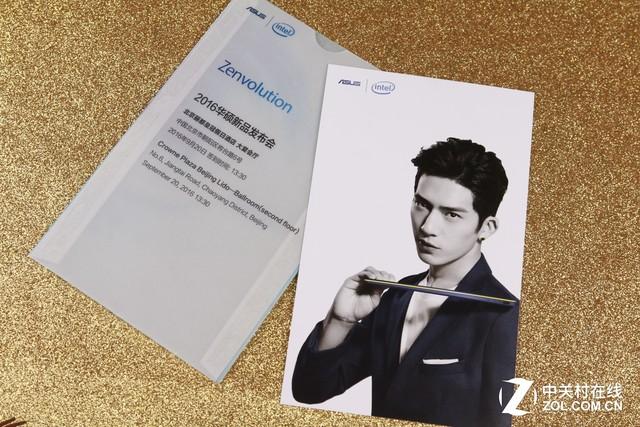 惊喜来袭 华硕ZenFone 3将于20日发布