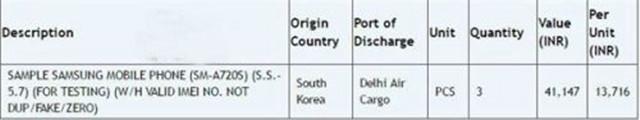 定位中端!三星Galaxy A7亮相印度网站