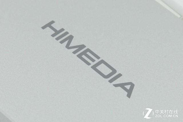 海美迪H7四代白金版谍照曝光 外观质感出众