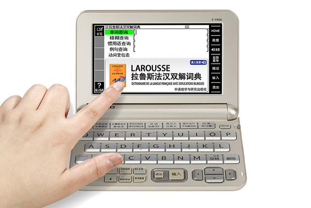 法语学习好帮手  卡西欧E-Y400法语专修辞典京东热卖