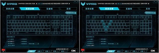 雷柏V810背光机械键盘驱动设置详解