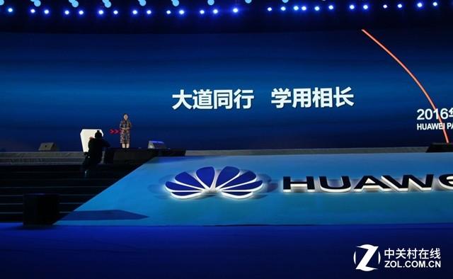 五年磨一剑!华为中国合作伙伴大学发布
