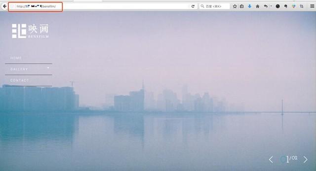如何快速部署PHP网站