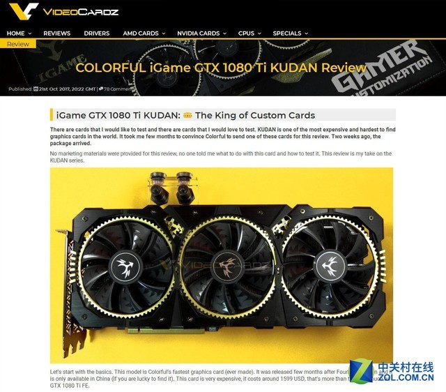 定制卡之王iGame GTX1080Ti Kudan再次到货开售在即
