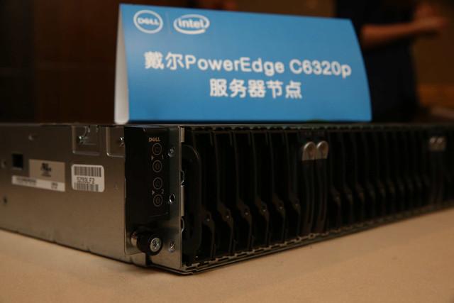 HPC新核新星 戴尔PowerEdgeC6320震撼发布