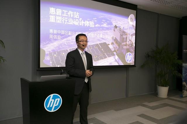 """惠普推出设计""""大师本"""" 引领行业创造力升级"""