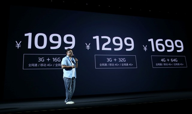 1099元魅蓝Note6线下开售 罕见排起长龙