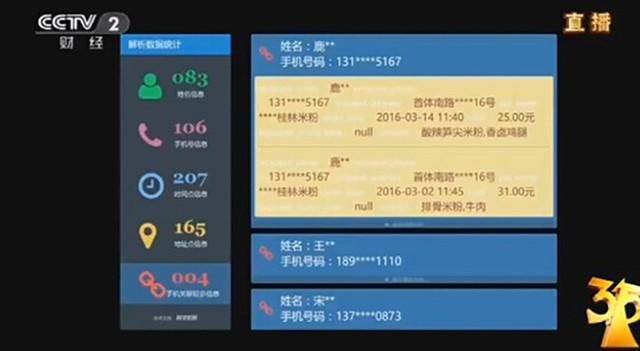 又是华强北 山寨iPhone X现身 勿图便宜