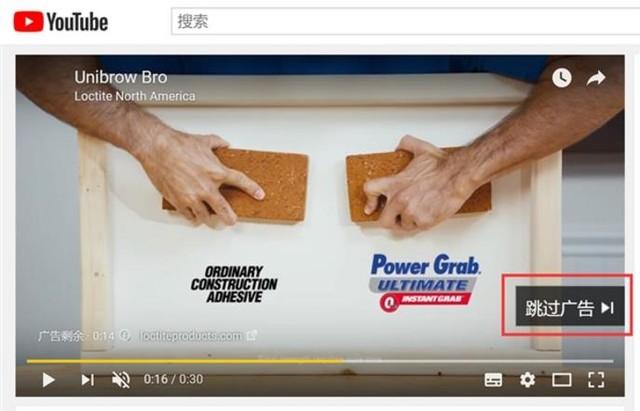 YouTube广告5秒可跳 优酷爱奇艺为啥不跟进?