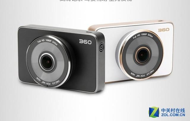 高颜值 360美猴王二代记录仪内外兼修