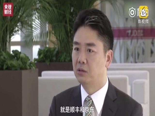 刘强东:未来快递只有京东和顺丰会胜出
