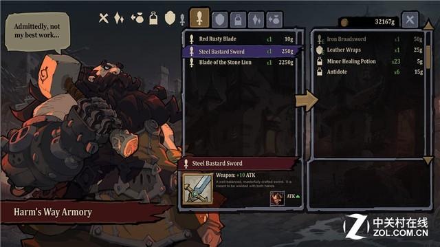 JRPG新游 《战神:夜战》战斗与探索内容