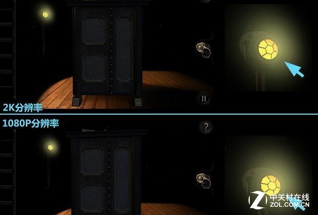 五大视觉进化 蚂蚁电竞G32 Pro引领电竞
