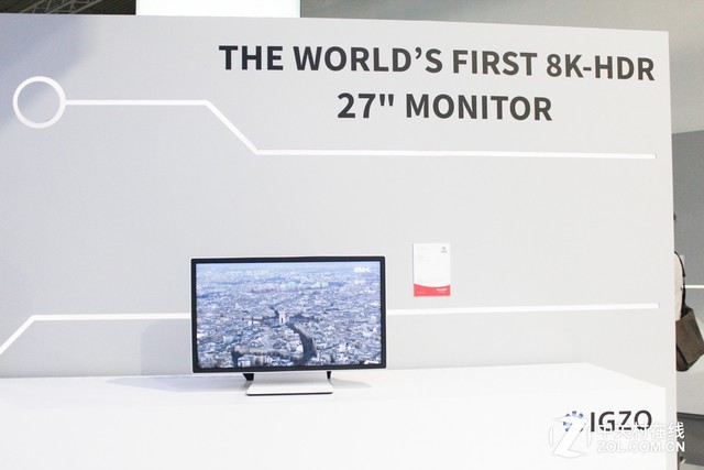 夏普展示8K显示器