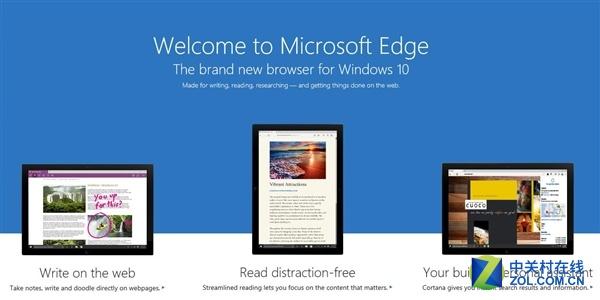 微软Edge浏览器更新:支持更多在线视频格式