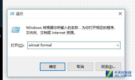 装机不求人:Windows10系统评分在哪?