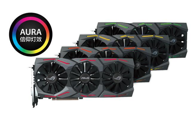致胜装备 华硕ROG STRIX GTX1060售2399元