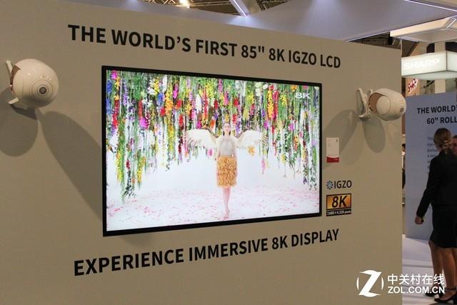 IFA夏普疯狂炫技 世界最大4K电视霸气十足