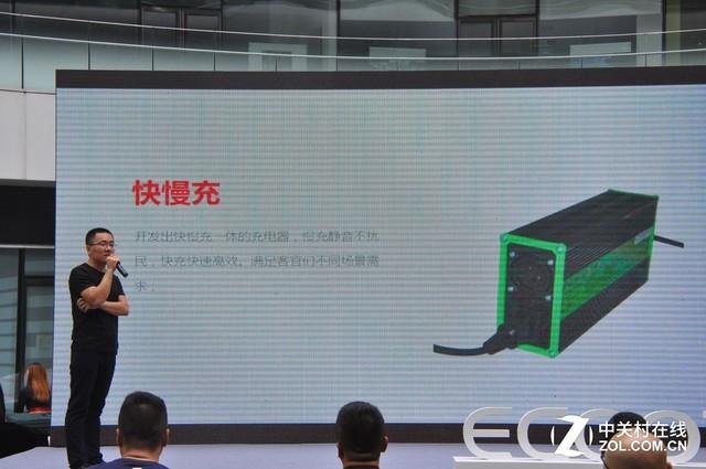 5999元 E客电动发布全新Lite版电动车